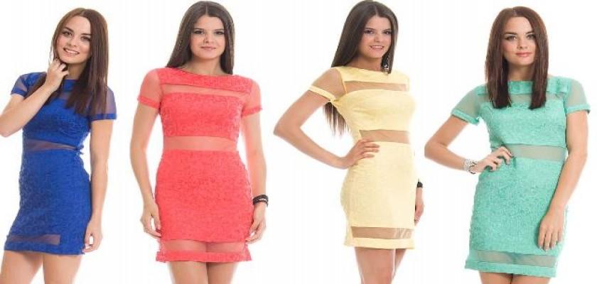 Geniş Basenli Bayanlar İçin Kıyafet Modelleri